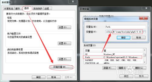 使用Sublime Text 3打造PHP开发IDE教程