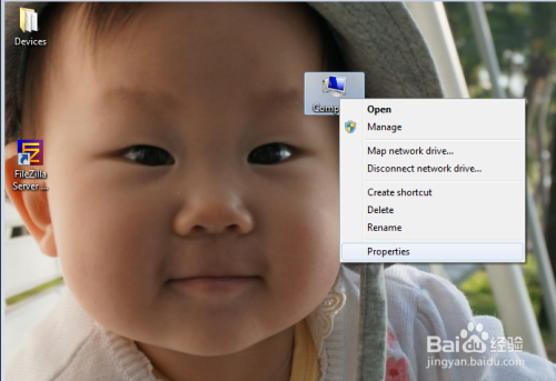 Windows 7下java SDK下载、安装及环境变量设置