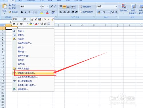 Excel表格中第一个输入的零不显示怎么办?