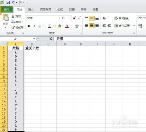 统计Excel数据的重复个数(两个方法)