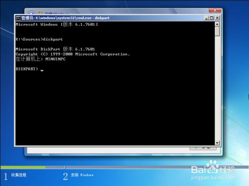 的Windows无法安装到GPT分区形式磁盘,怎么办?