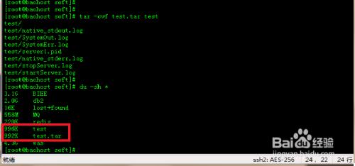 linux系统环境下压缩与解压缩