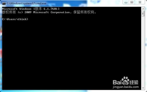 运行cmd、打开目录文件、运行程序、复制路径