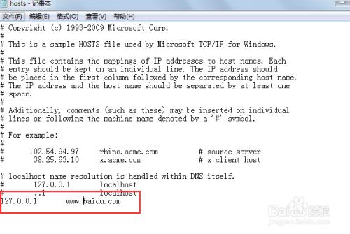 Win7如何禁止访问指定网站的方法