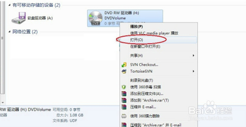 ts.ifo转换_如何将巧虎光盘转换成mp4,avi等常用视频格式-百度经验