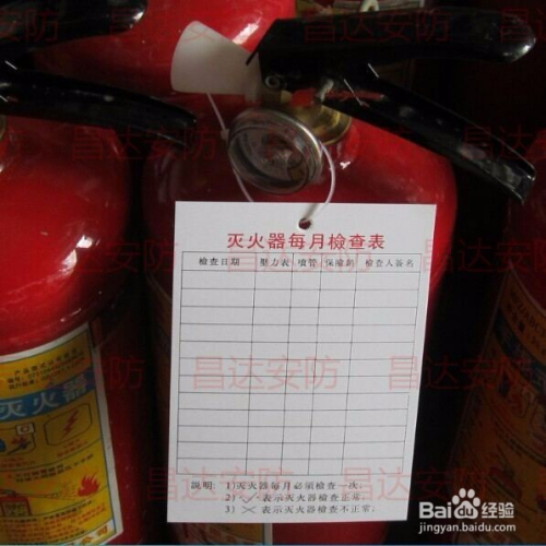 七氟丙烷气体灭火系统的日常维护经验