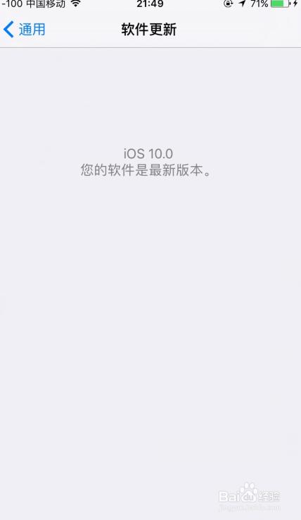 ios10抬起唤醒的原理_ios手机壁纸