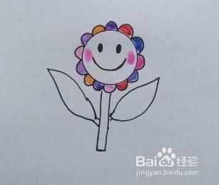 儿童简笔画 一朵笑脸花