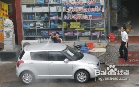 汽车美容店怎么经营