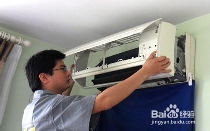 挂式空调怎样清洗_壁挂式空调如何清洗-百度经验