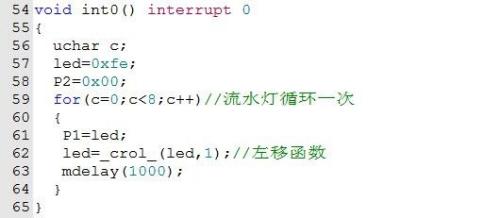 外部中断定时器c语言程序详解(1)