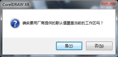汇总!CorelDRAW软件常见问题及解决方法