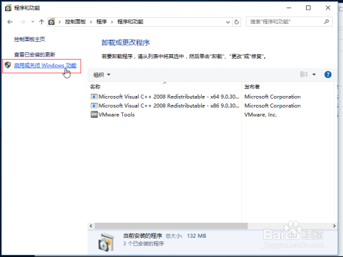 Win10无法访问老的NAS或linux网络共享的方法