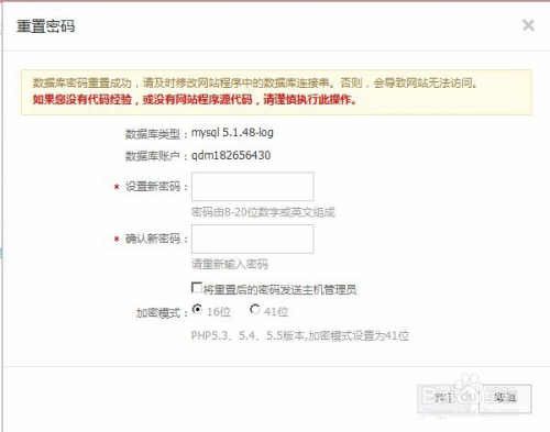 阿里云装WordPress显500 Internal Server Error