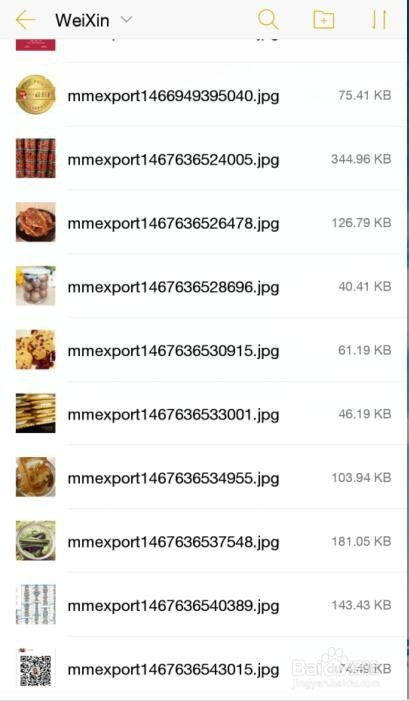 微信保存的图片在哪个文件夹