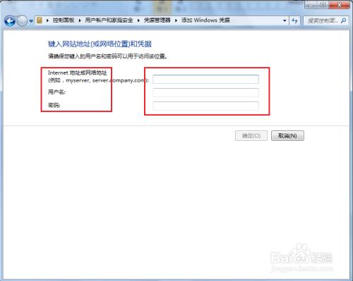 WIN7共享WIN7打印机报错代码0x0000052e
