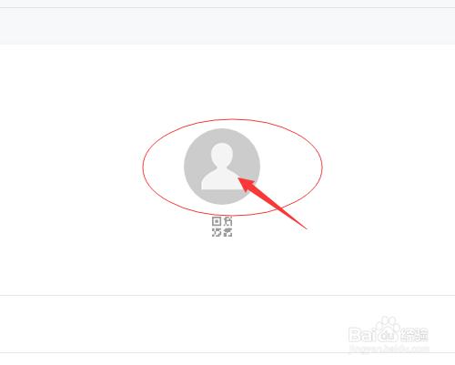 如何辦理微信公眾號
