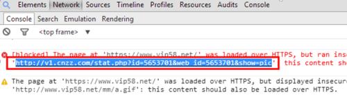 HTTPS网站存在不安全因素的解决办法