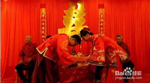 结婚风俗流程有哪些?