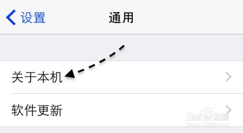 运营商设置更新,苹果6、6s运营商设置更新