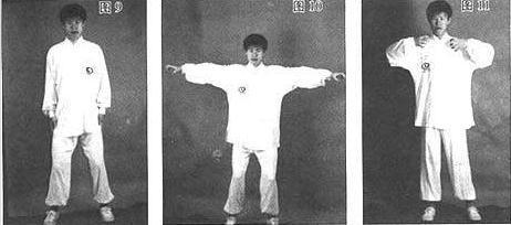 【武术】鹰爪功四式练气、运气之法