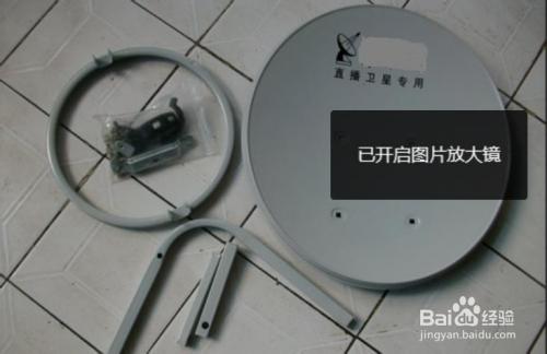 小锅盖自己安装方法_小锅卫星天线安装-百度经验