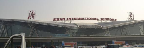 济南机场大巴_济南遥墙机场到火车站大巴车-百度经验