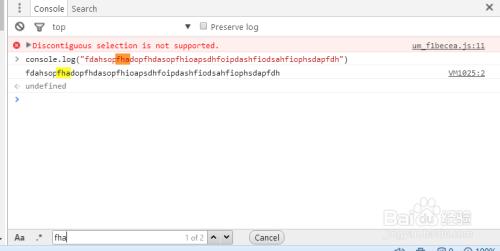 使用chrome浏览器调试时的搜索技巧