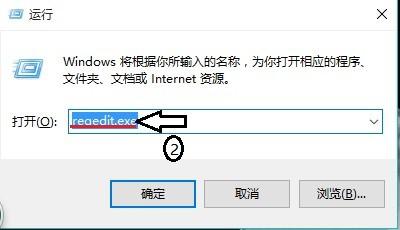 win10计算机右键管理打不开