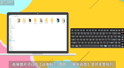 笔记本按猫步骤_怎么设置电脑屏幕截图快捷键-百度经验