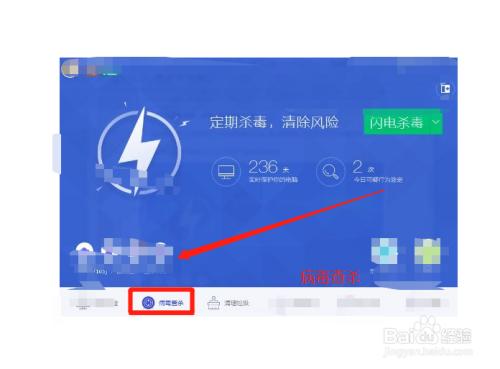 电脑蓝屏怎么办?