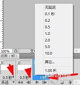 怎么用ps修改gif_怎么用ps制作gifphotoshop制作gif动画教程-百度经验