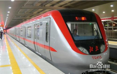 北京坐地铁流程_乘坐地铁的流程-百度经验