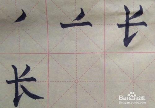 门 女 长 片 风 丹字 怎么写 的笔画笔顺