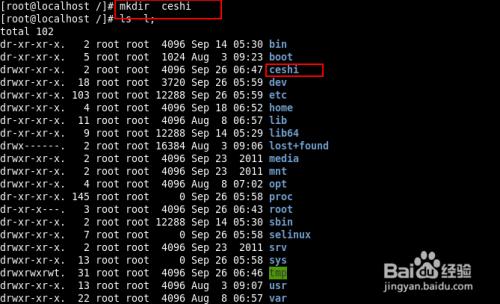 linux下创建文件和文件夹