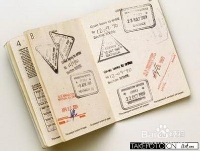 出国签证手续办理程序
