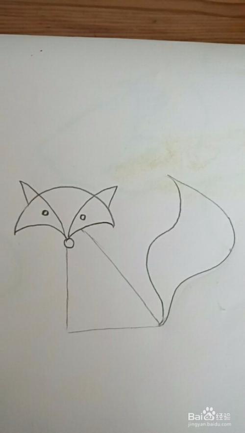 多妈简笔画小动物狐狸的画法