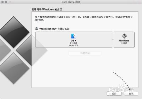 Mac可以安装Win10系统吗?Mac怎么安装Windows10
