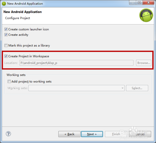 Android学习:[4]创建一个安卓项目(详细)