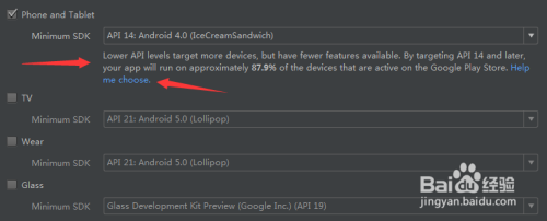 Android studio使用教程