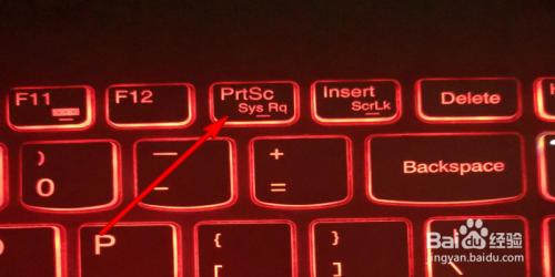 笔记本按猫步骤_笔记本电脑快捷键截屏的方法-百度经验