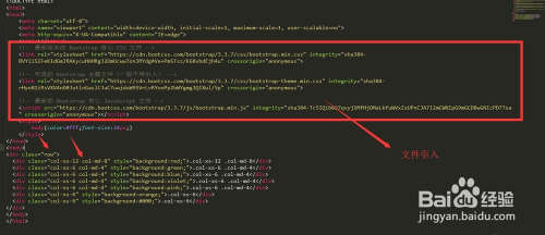 web前端怎样做响应式