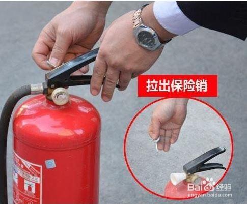 干粉灭火器的使用方法和原理及注意事项