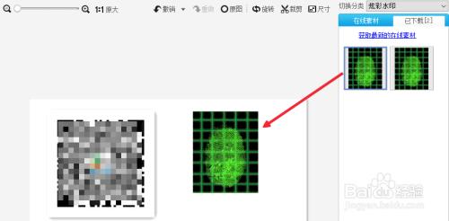 动态指纹识别二维码制作_微信公众号文章长按指纹识别二维码怎么制作-百度经验