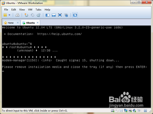 怎样在VMware虚拟机中使用安装并设置Ubuntu系统