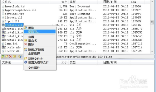 win7旗舰版64位原版添加usb3.0超详细傻瓜教程