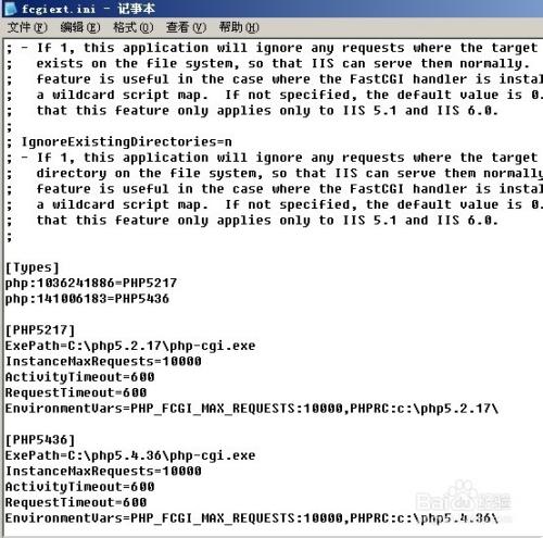 windows2003server中iis6多版本php配置方法