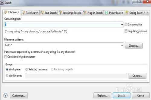 在Eclipse中如何查找文件