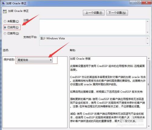 win10无法远程桌面完美解决不能远程服务器问题