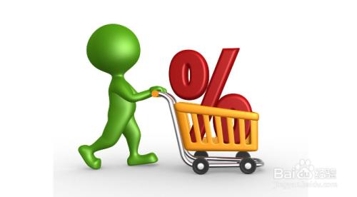 天猫超市优惠券满99减50怎么用?